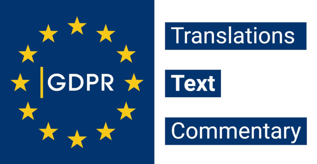 GDPR Text